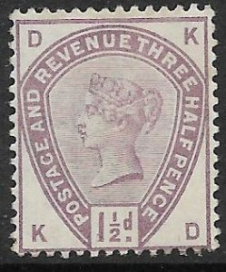 SG188 1883-84 1½d Lilac MOUNTED Mint (Queen Victoria Surface Printed Stamps)